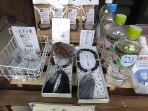古代蓮の特産品