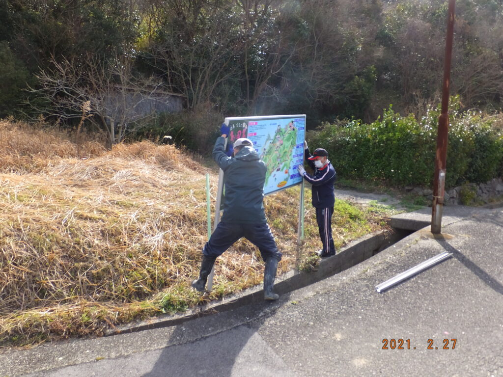 島田島観光案内板設置作業